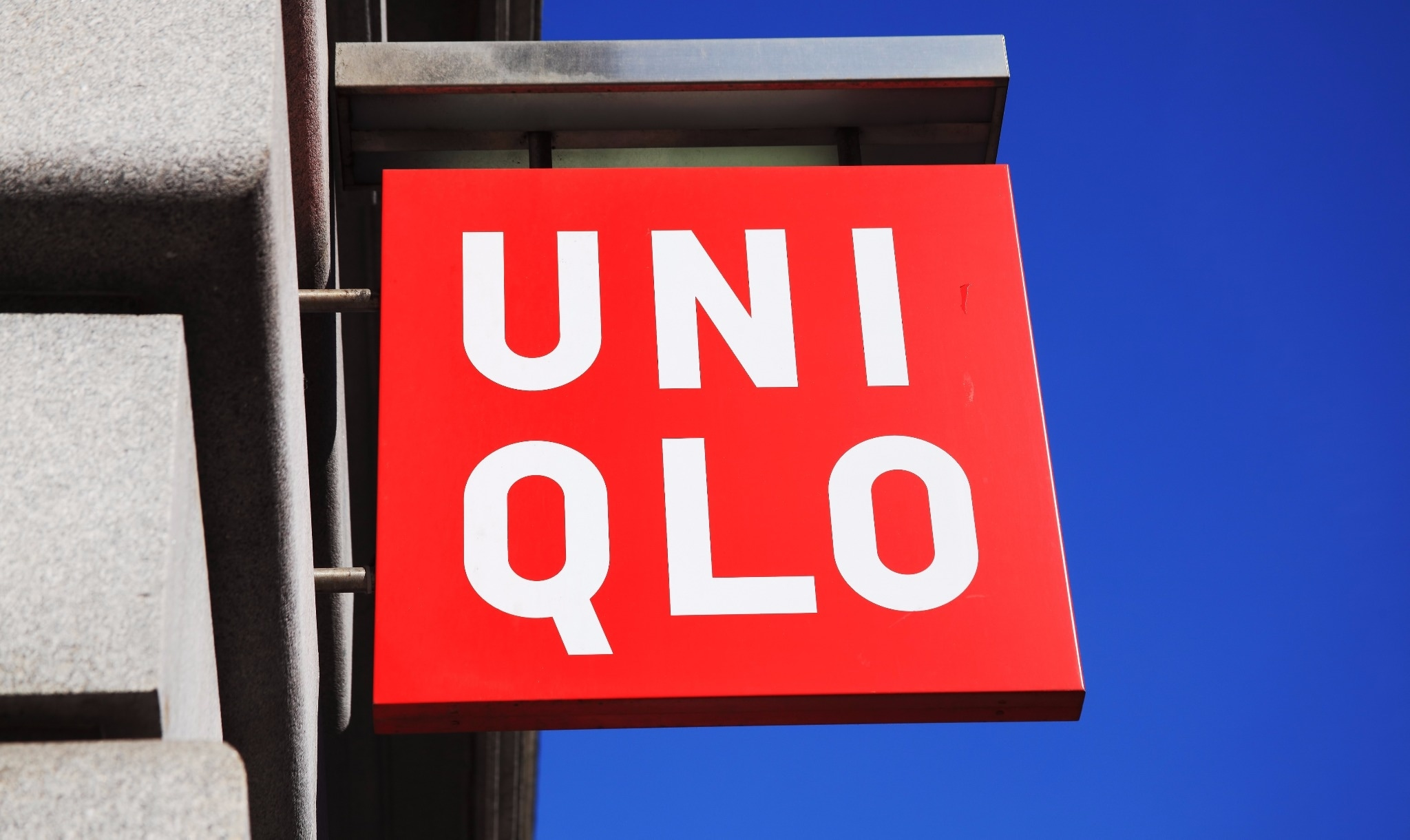 How to Find a UNIQLO Promo Code (When Google Comes Up Short)