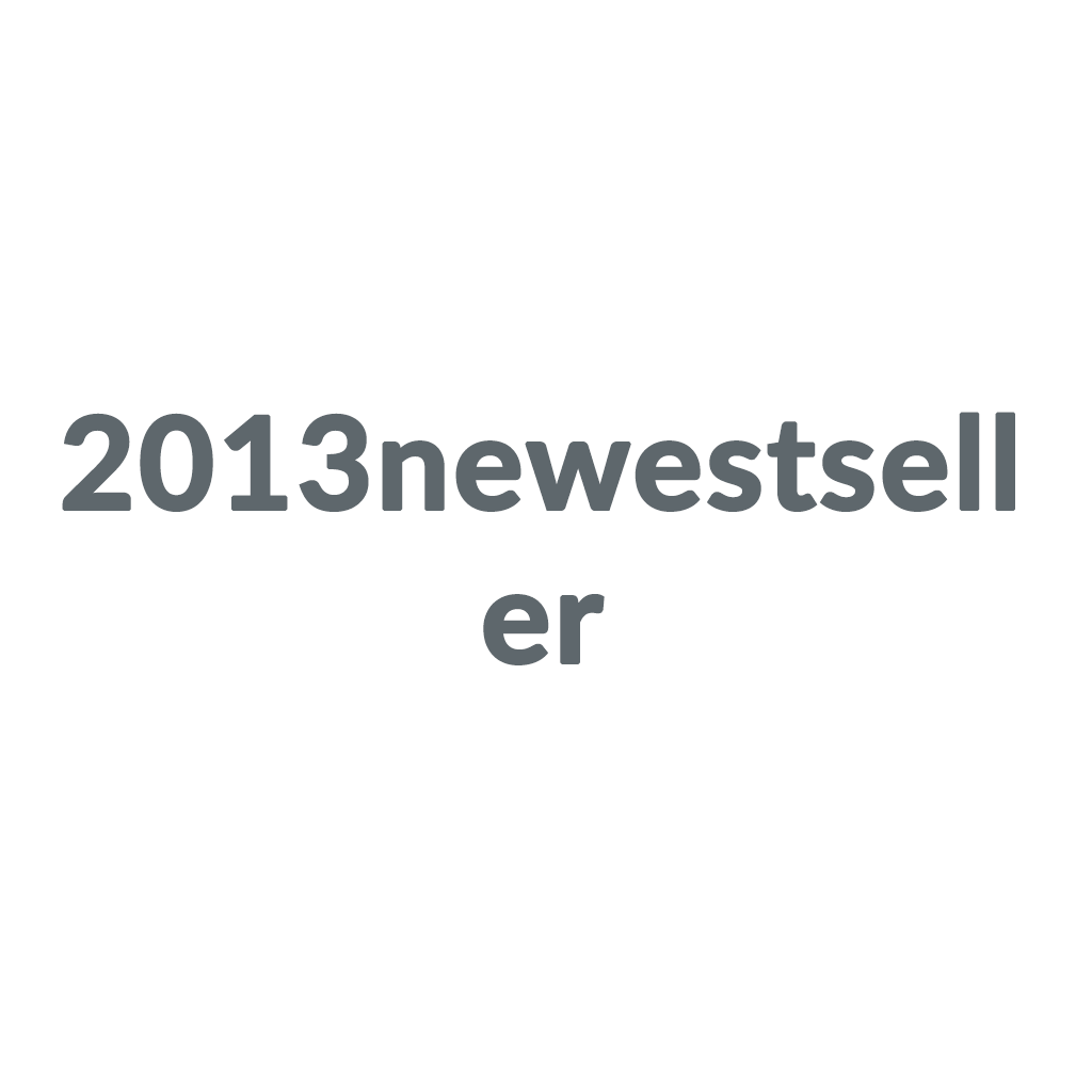 2013newestseller promo codes