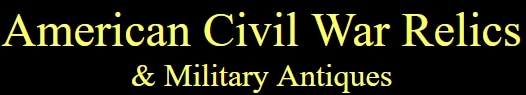 American Civil War Relics promo codes
