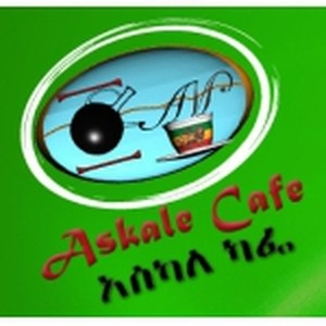 Askale Cafe promo codes