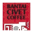 Bantai Civet Coffee