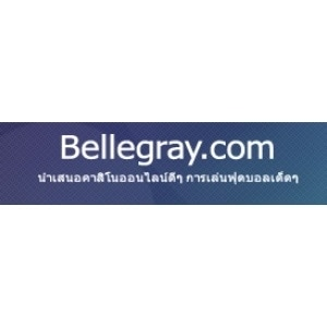 Belle Gray promo codes
