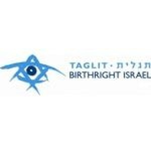 Birthright Israel promo codes