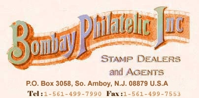 Bombay Philatelic promo codes