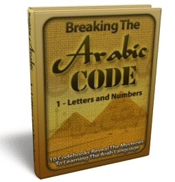 Breaking the Arabic Code promo codes
