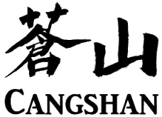 Cangshan promo codes