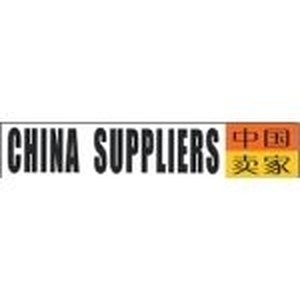China Supply promo codes