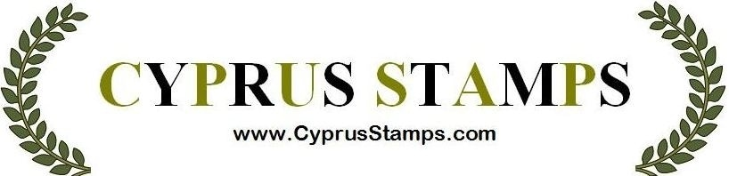 Cyprus Stamps promo codes