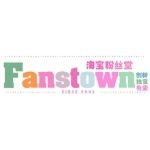 Fanstown promo codes