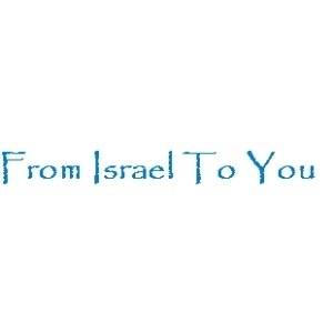 From Israel To You promo codes
