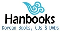 Hanbooks promo codes