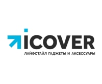 Icover promo codes