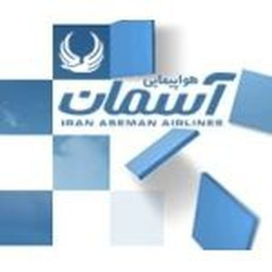 Iran Aseman Airlines promo codes