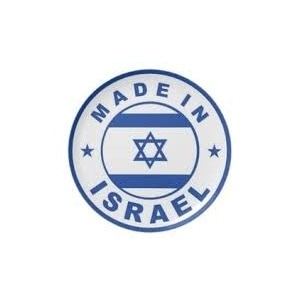 Israeli Products promo codes