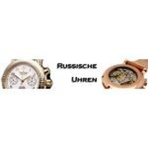 Mechanical Watches promo codes