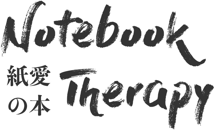 NotebookTherapy promo codes