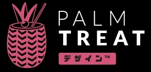 Palm Treat promo codes