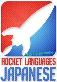 Rocket Japanese promo codes