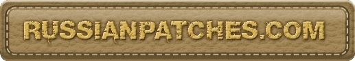 Russian Patches promo codes