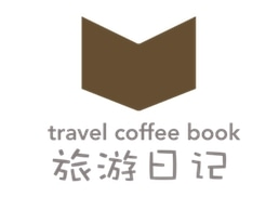 Travel Coffee Book promo codes