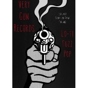 Very Gun Records promo codes
