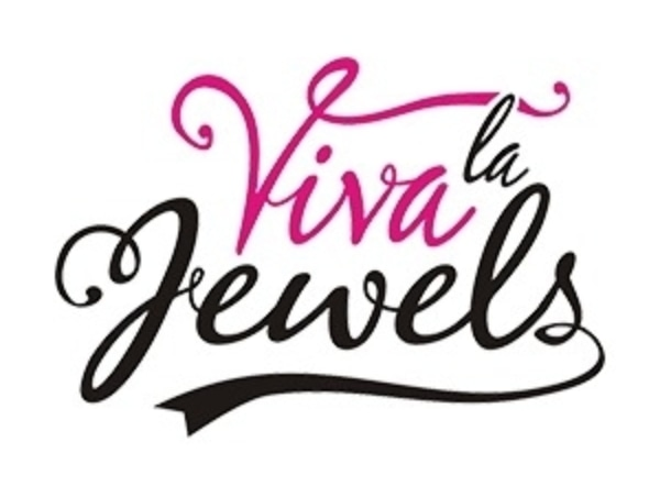 Viva fashion coupons