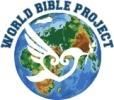 World Bible Project promo codes