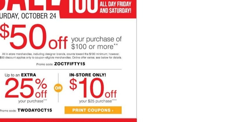 Younkers coupon code december 2018