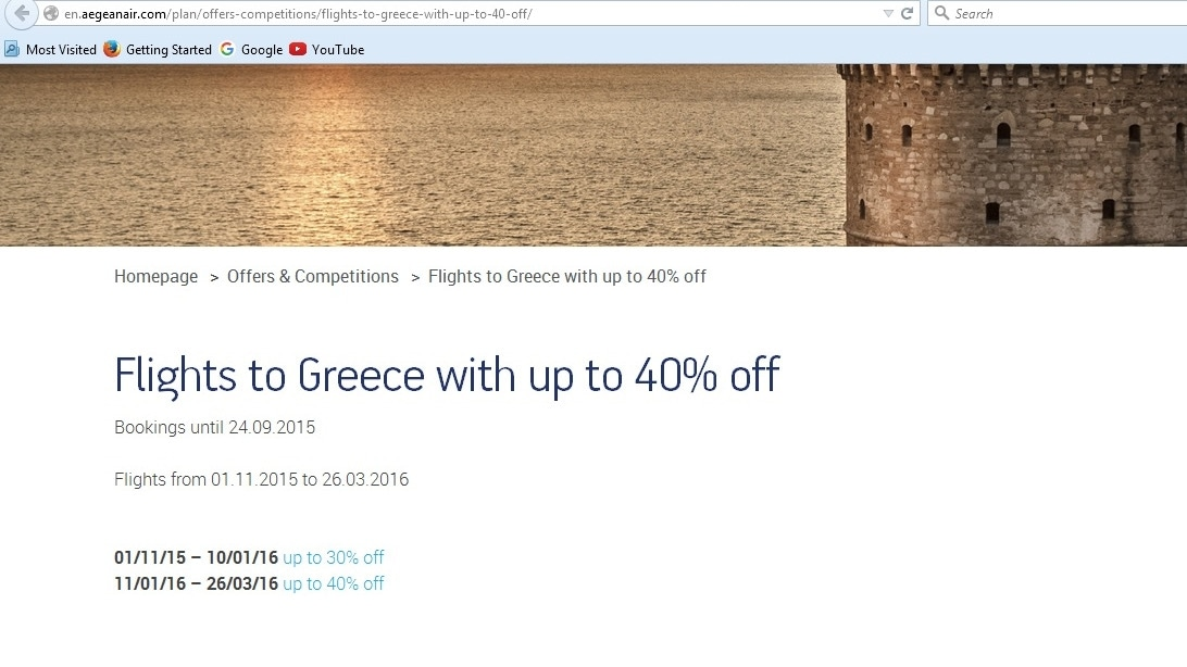 Aegean airlines coupons
