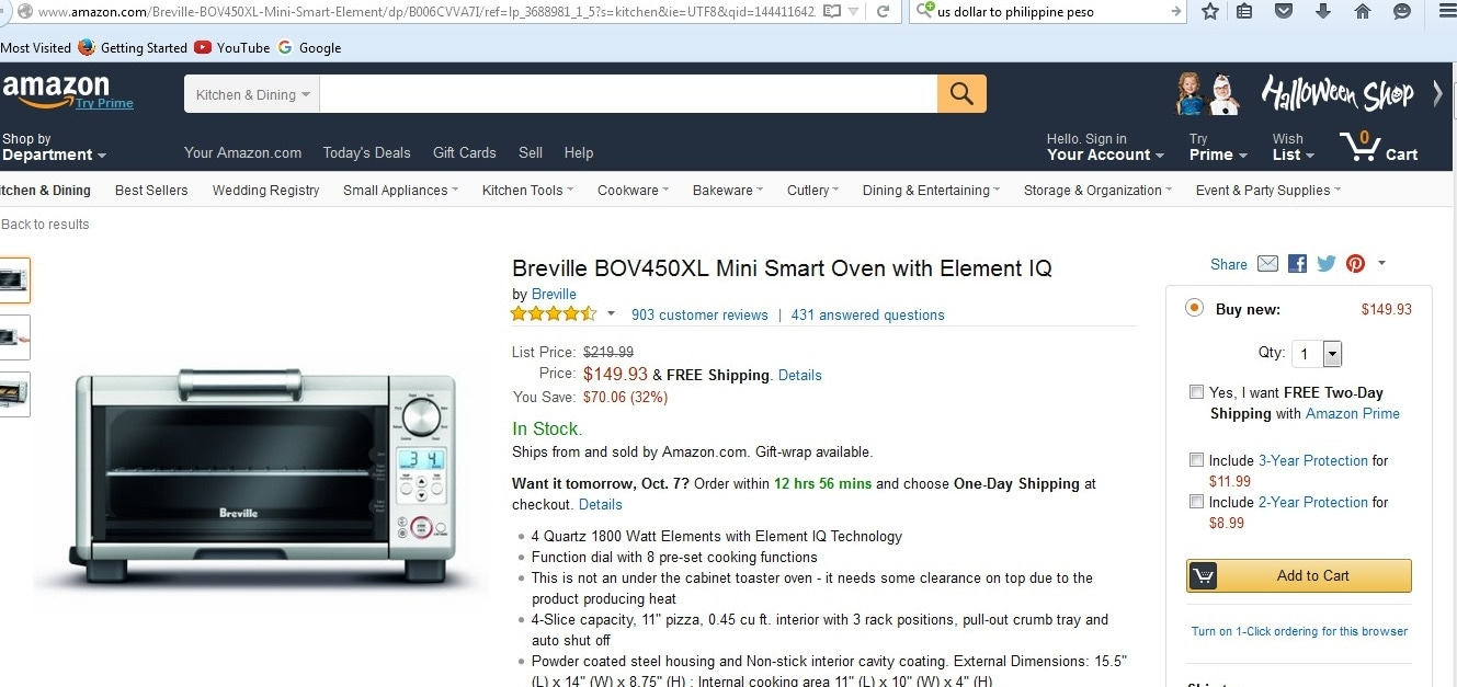 Breville discount coupon